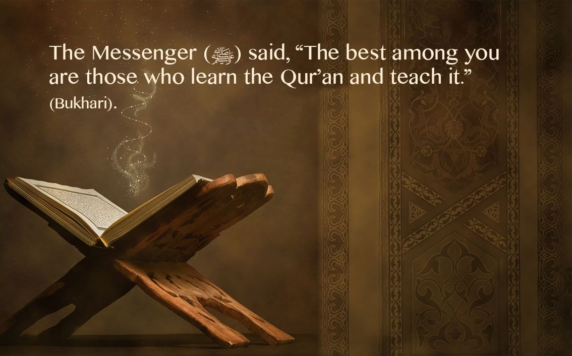 Our aim is to connect our students with the Quran | Jannat Al Quran