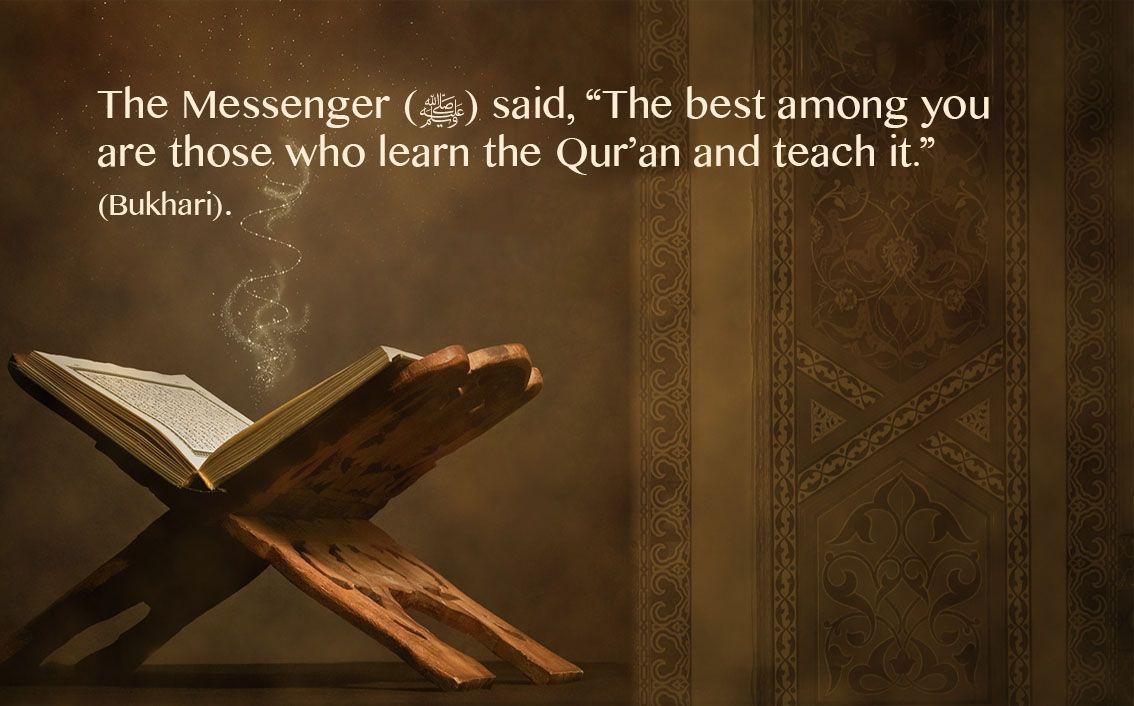 Recite Quran With Tajweed | Learn Arabic Online