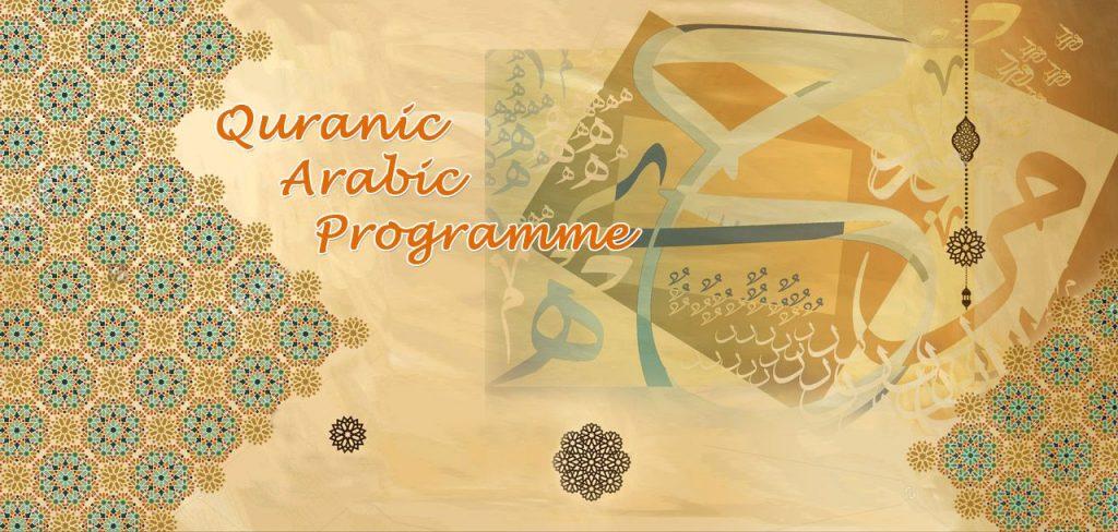 learn quranic arabic online