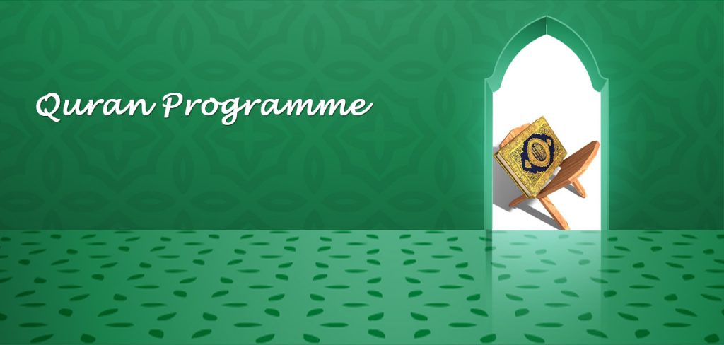 Online Quran programme