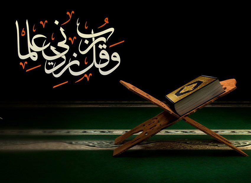 Online Quran Memorisation UK