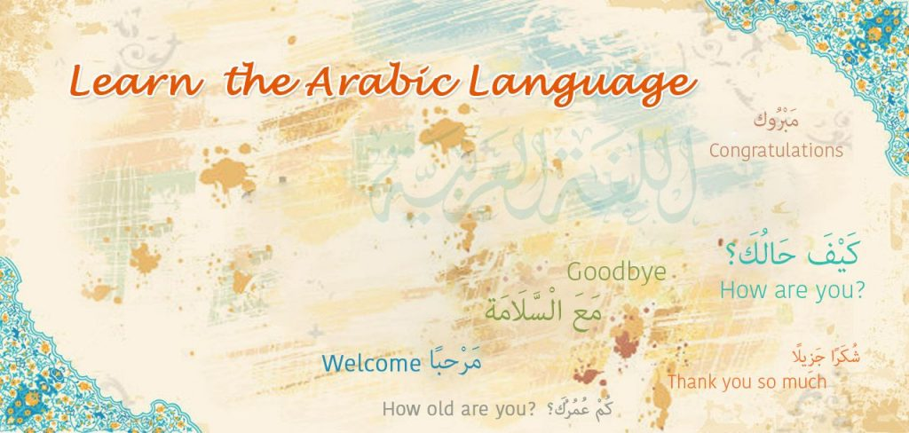 Arabic Grammar - Learn Arabic Online