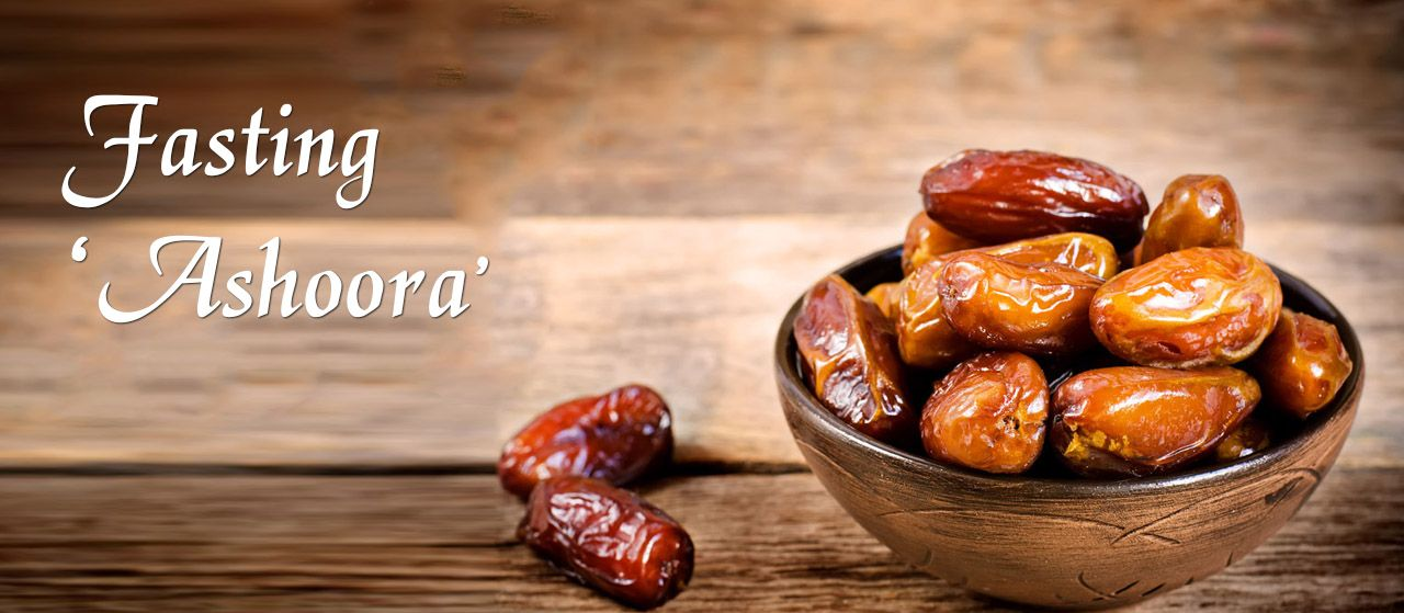 Fasting 'Ashoora' | Jannat Al Quran