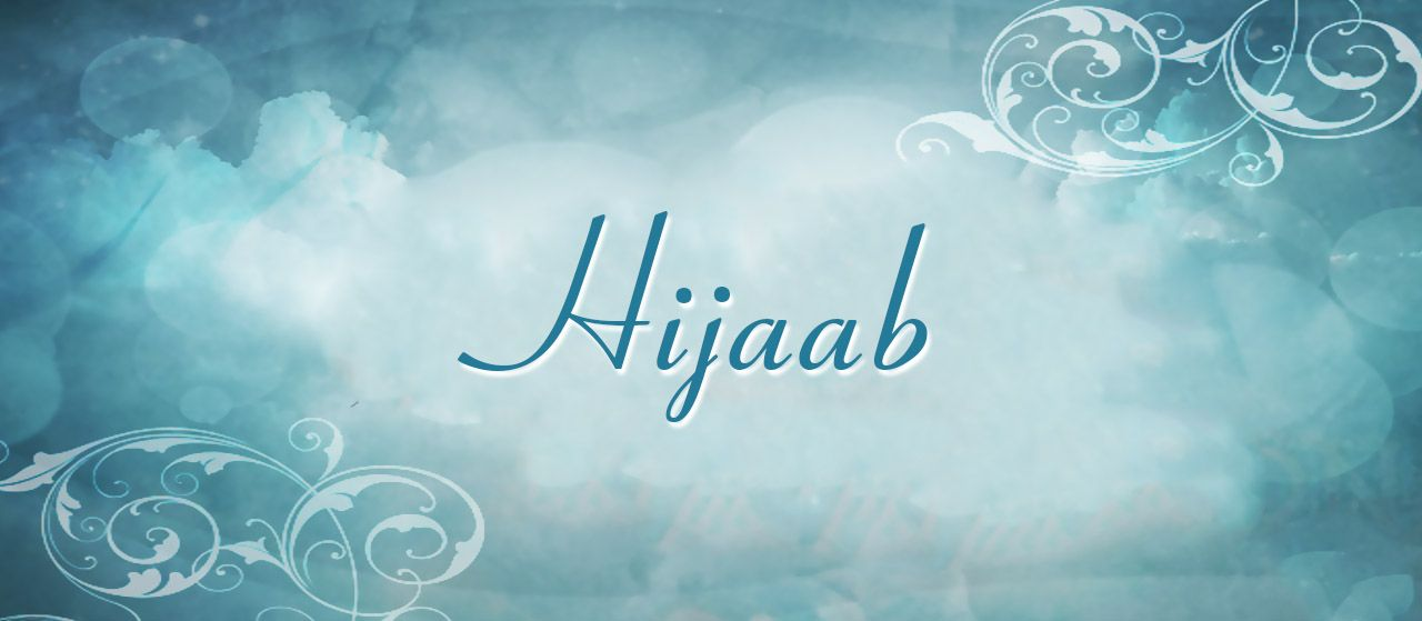 Hijaab in Islam | Islam uplifted the status of women | Jannat Al Quran