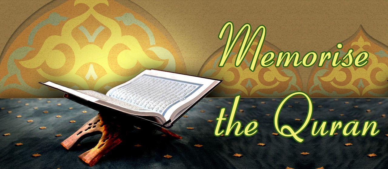Why should we and our children memorise Quran? | Jannat Al Quran