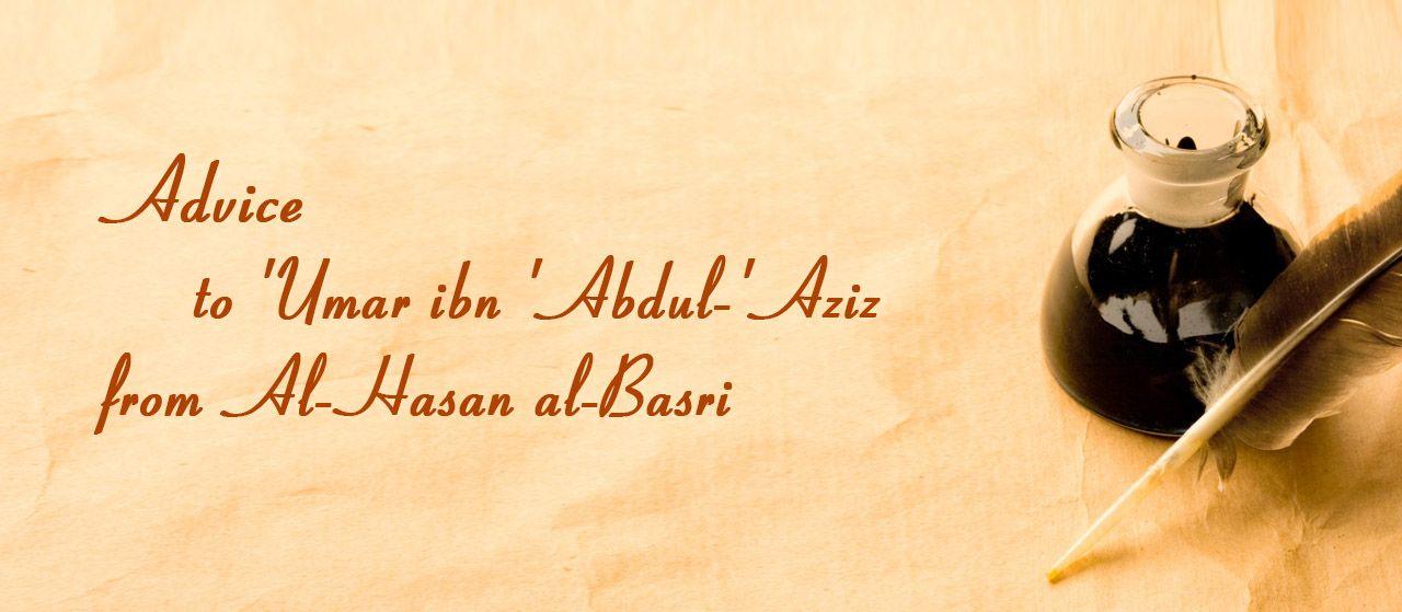 Advice to 'Umar ibn 'Abdul-'Aziz from Al-Hasan al-Basri | Jannat Al Quran