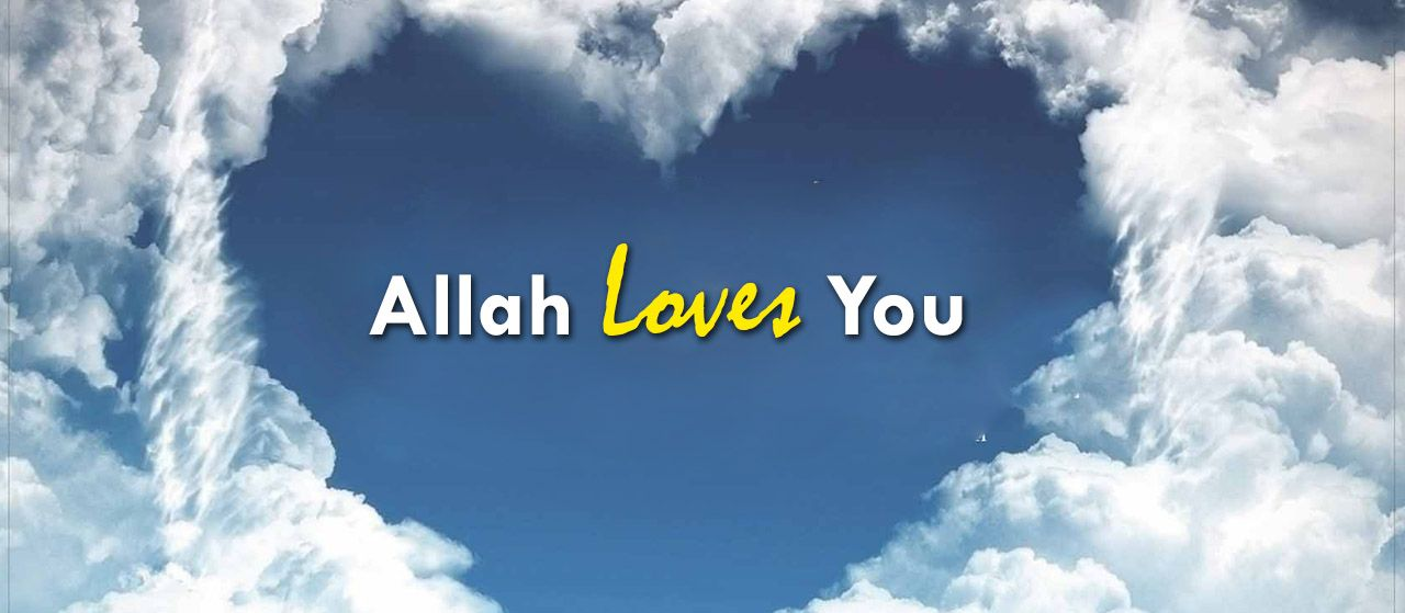 Who are those whom Allah loves? | Jannat Al Quran
