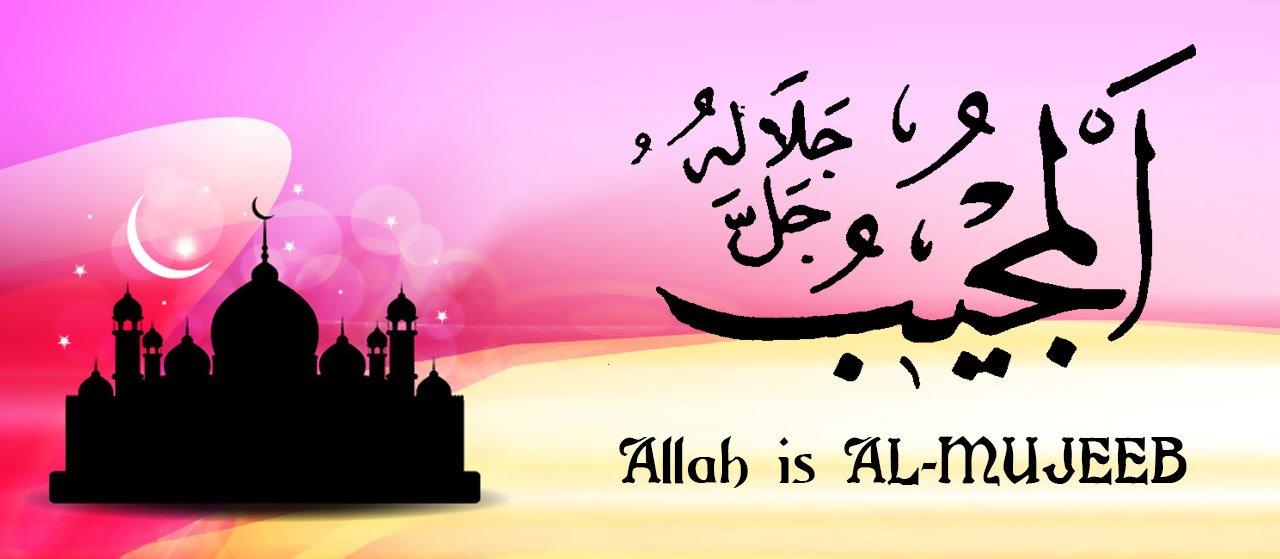 Allah is AL-MUJEEB | Allah answers the prayers | Jannat Al Quran