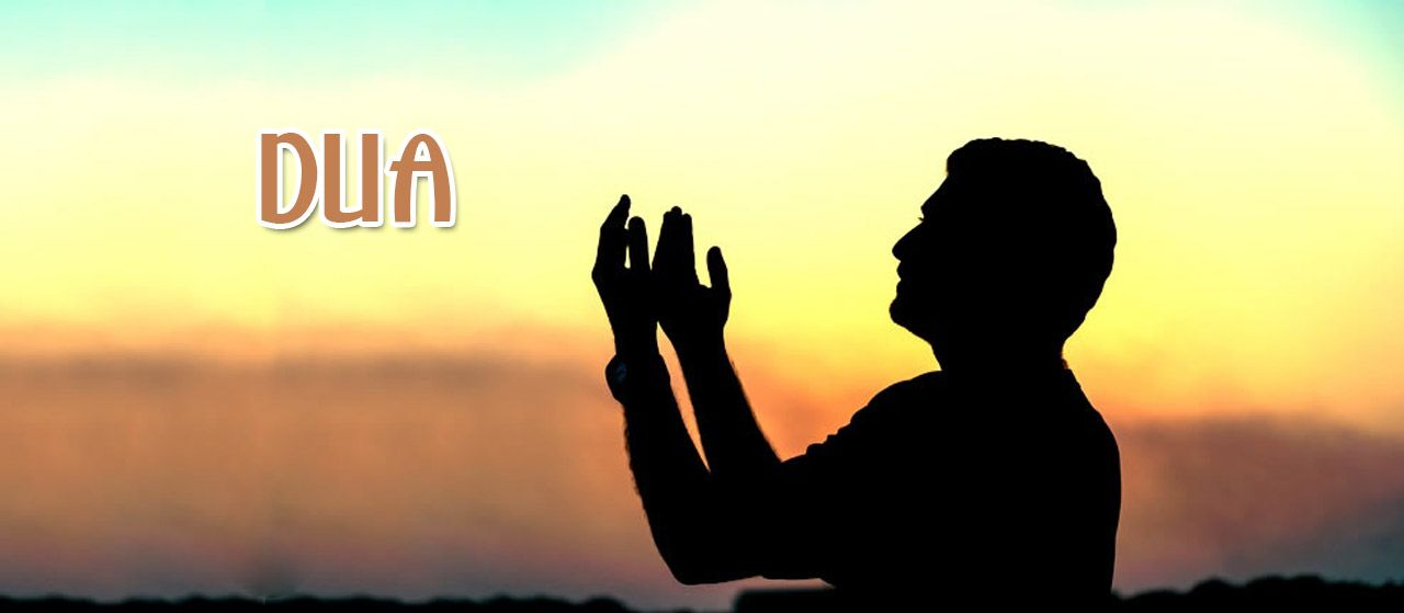 Importance of Dua in Islam | Dua is a form of worship | Jannat Al Quran