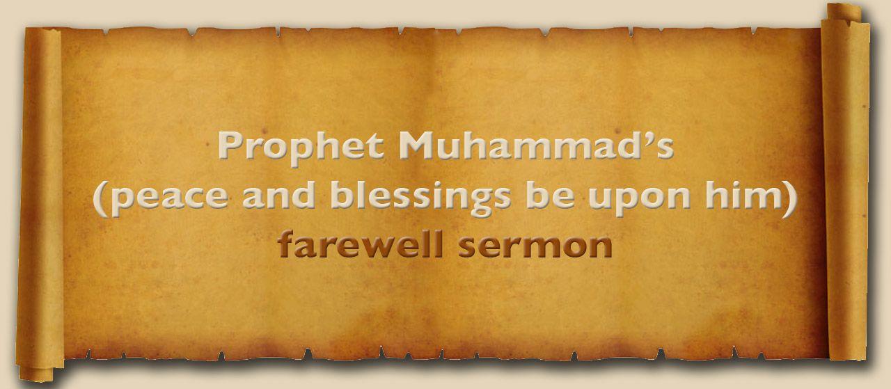 Prophet Muhammad's farewell sermon | Khutbatul-Wada' | Jannat Al Quran