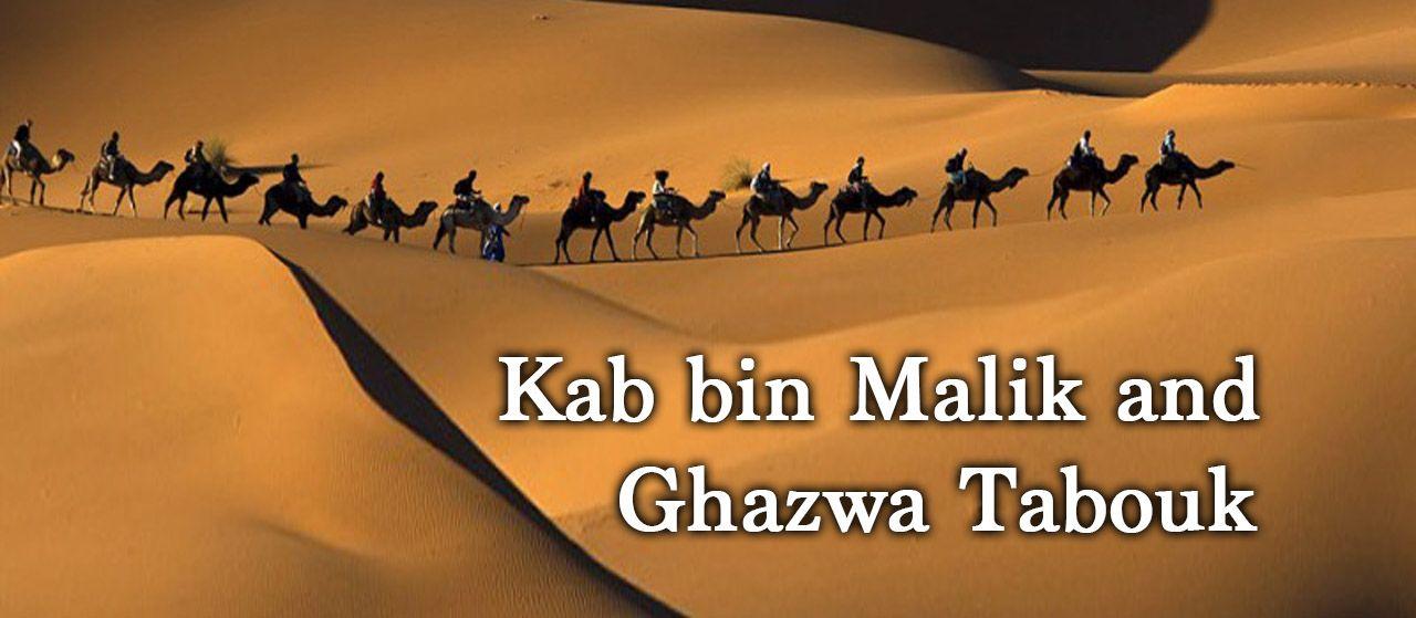 Kab bin Malik and Ghazwa Tabouk | Jannat Al Quran