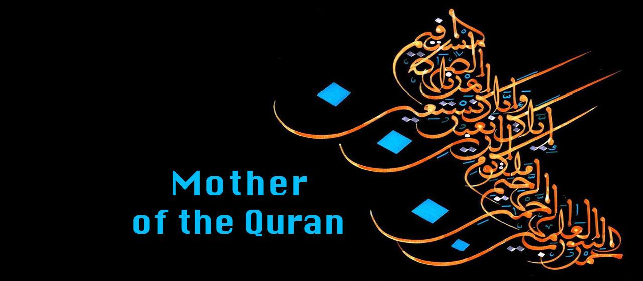 Mother of the Quran | The meaning of Surah Fatihah | Jannat Al Quran