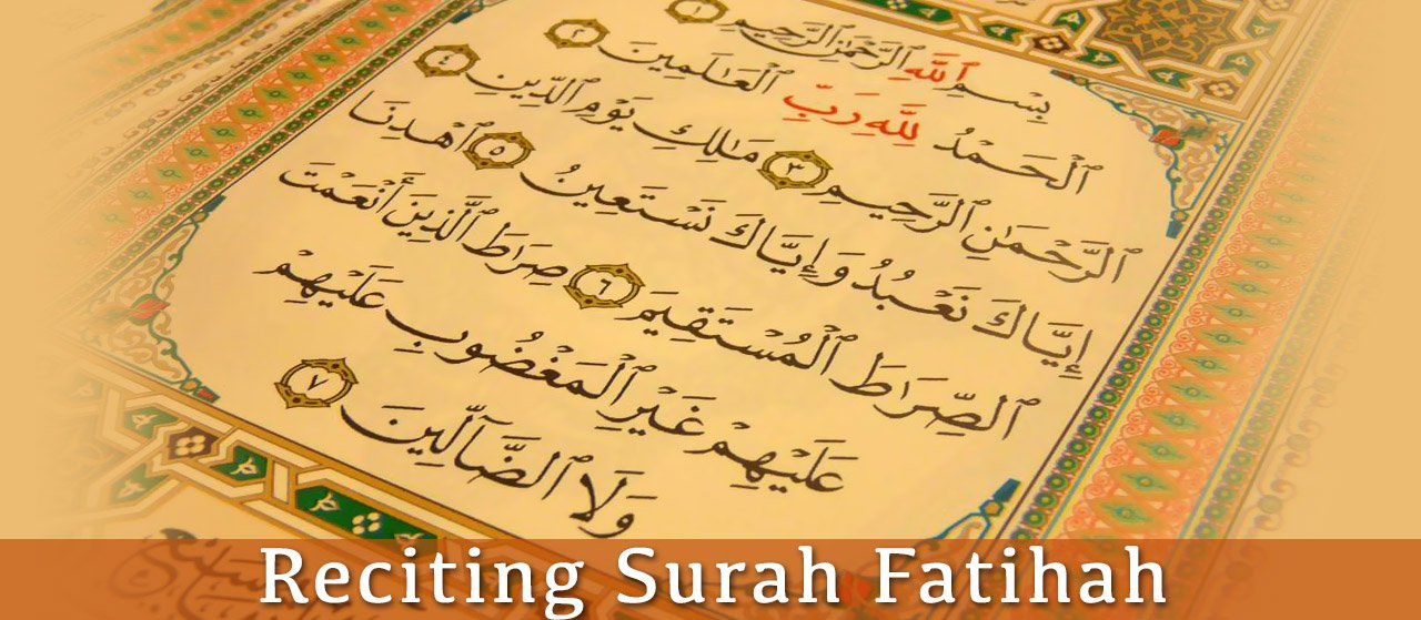The Ruling of Reciting Surah Fatihah in Prayer | Jannat Al Quran