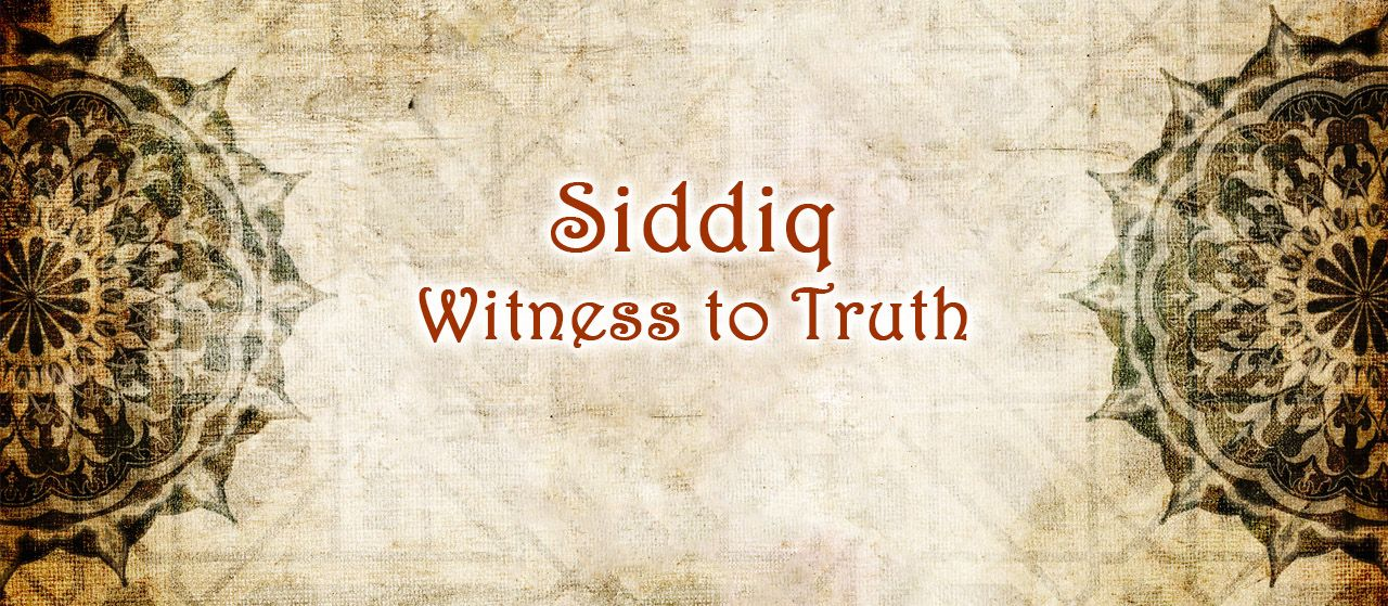 Khalifa Abu Bakr is the Siddiq is the witness to truth | Jannat Al Quran