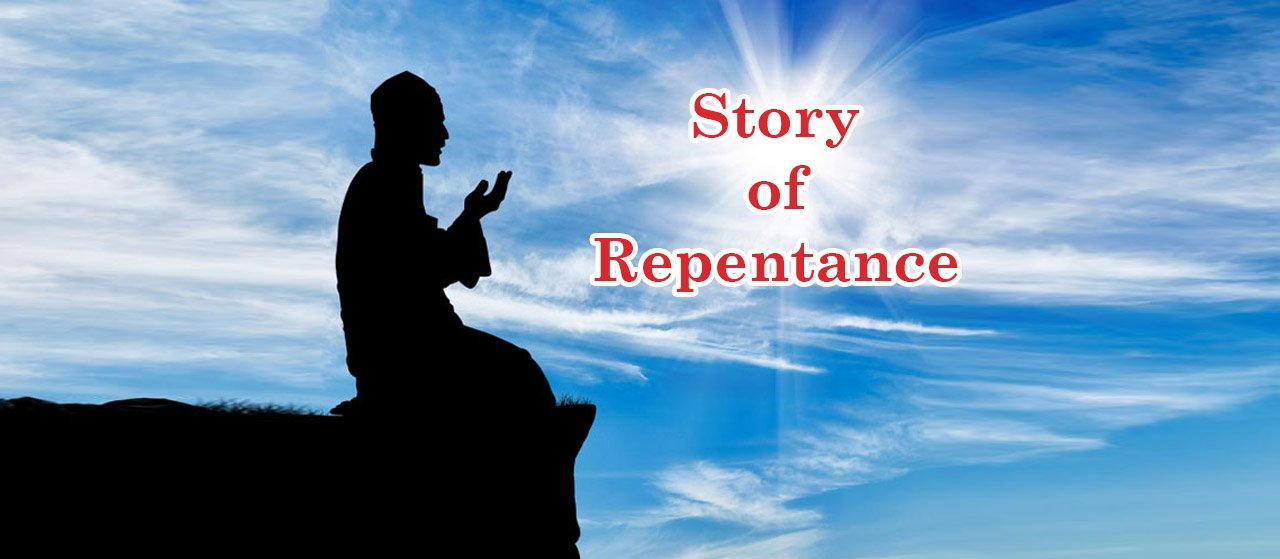 Story of Repentance | Musa AS praying to Allah for rain | Jannat Al Quran