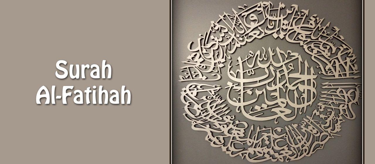 Surah Al-Fatihah is the greatest Surah of the Quran | Jannat Al Quran