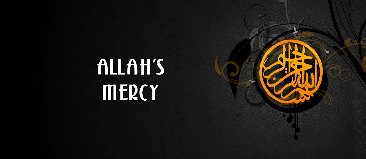 Allahs Mercy Seek Allahs Rahma Ask For Forgiveness Jannat Al