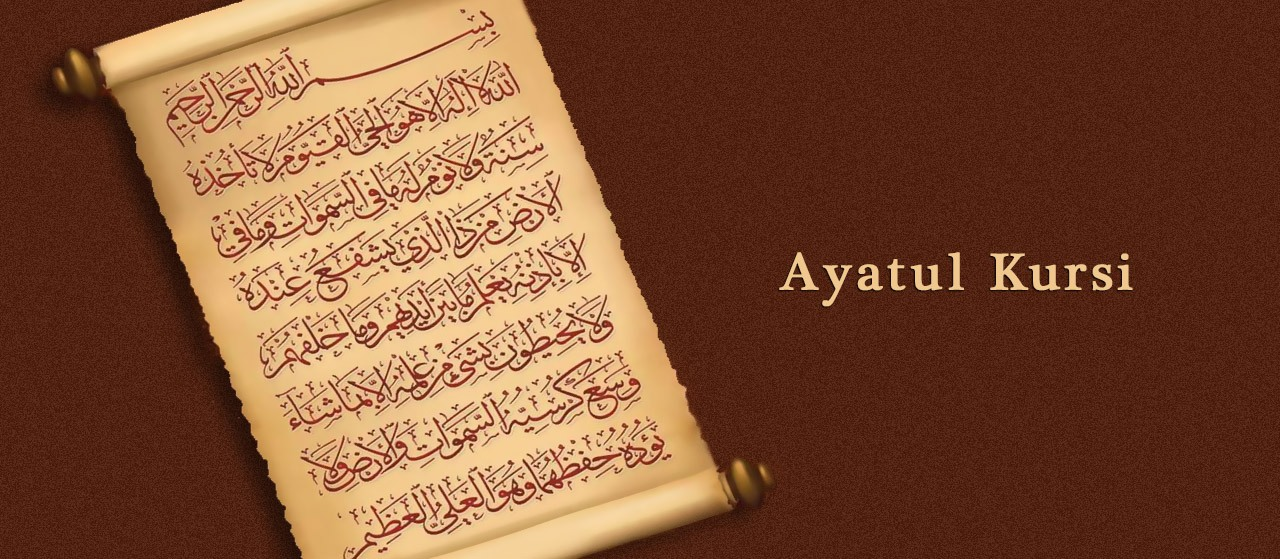 Ayatul Kursi | Recite Ayatul Kursi after every Salah Jannat Al Quran