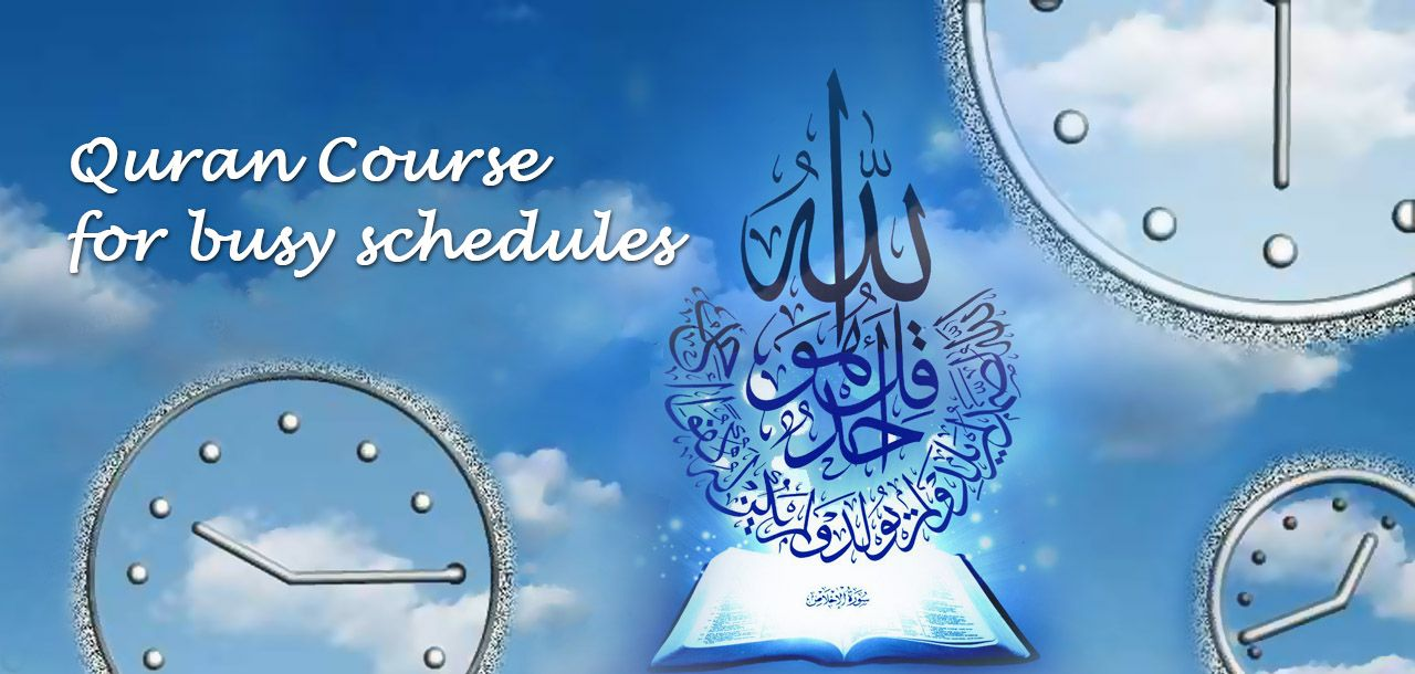 Online Quran Course for Busy Schedules |Jannat Al Quran