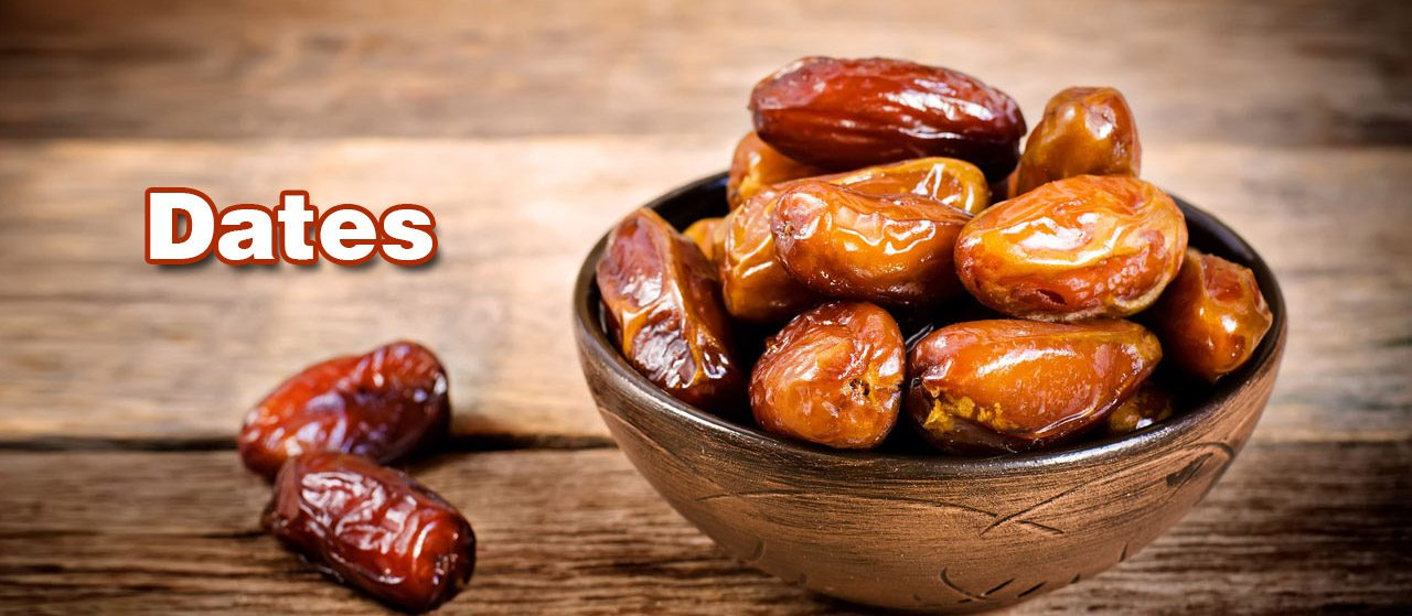 Ajwa Dates | Protection from magic-poison | Jannat Al Quran