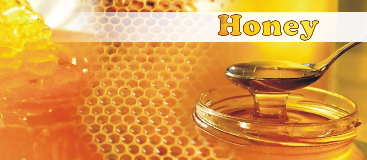 Prophetic Medicine  | Honey is a blessing from Allah | Jannat Al Quarn