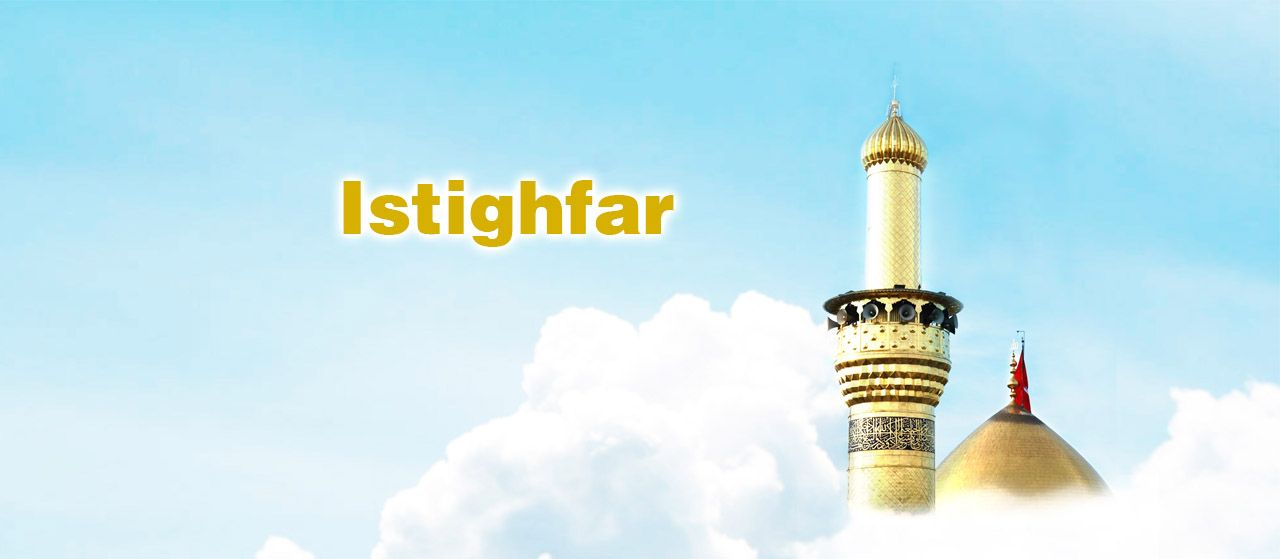 "Beautiful story about ""Istighfar"" 