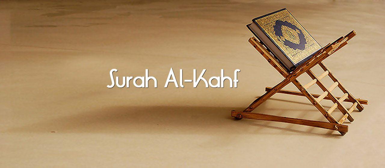 Ibn Kathir writes in his commentary on Surah Al-Kahf | Jannat Al Quran