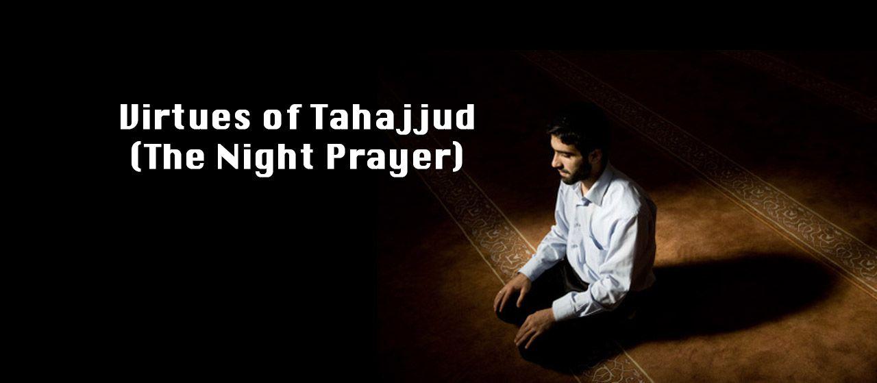 Virtues of Tahajjud | Start praying Tahajjud | Jannat Al Quran