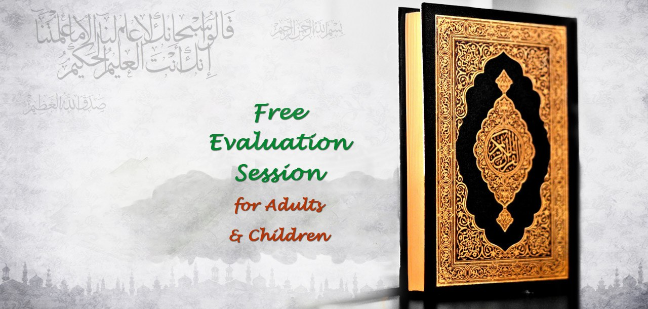Free Evaluation Session | Jannat Al Quran
