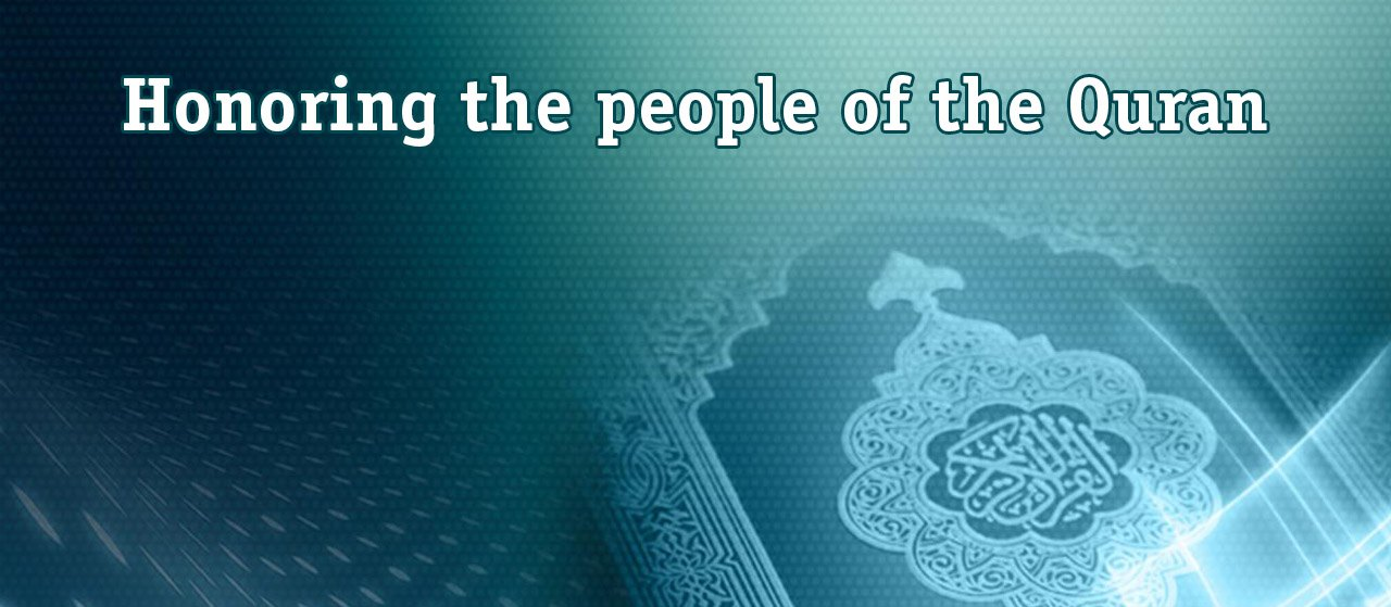 Honoring the people of the Quran | Jannat Al Quran