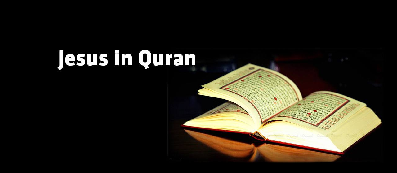 Jesus or Isa is a great prophet | Jesus in Quran | Jannat Al Quran