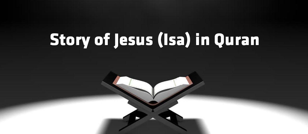 Story of Jesus (Isa) in Quran by Ibn Kathir | Jannat Al Quran