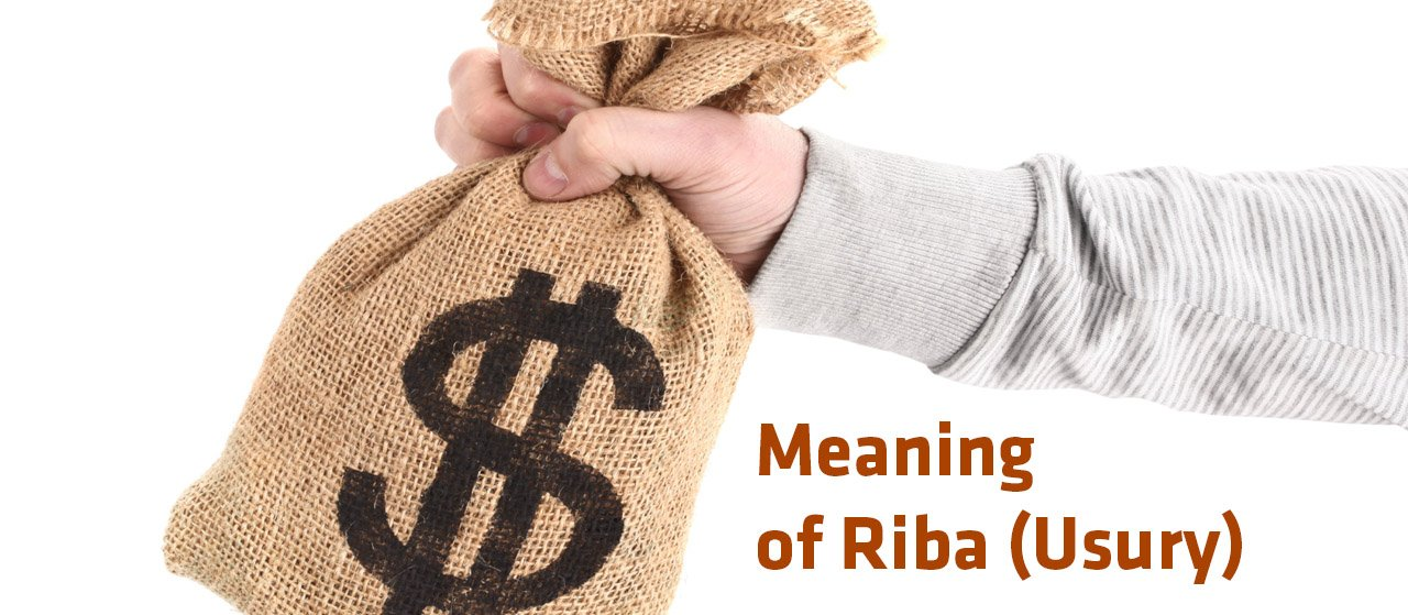 Meaning of Riba (Usury) in Islam | Why is Riba Haram? | Jannat Al Quran