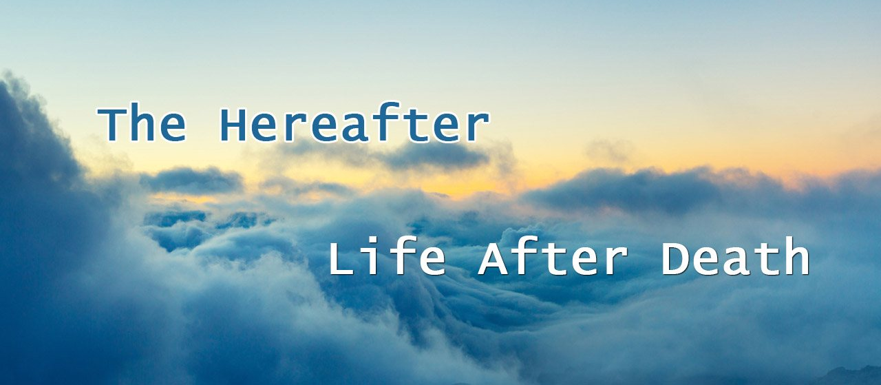 Prove the existence of the hereafter | Life after death | Jannat Al Quran