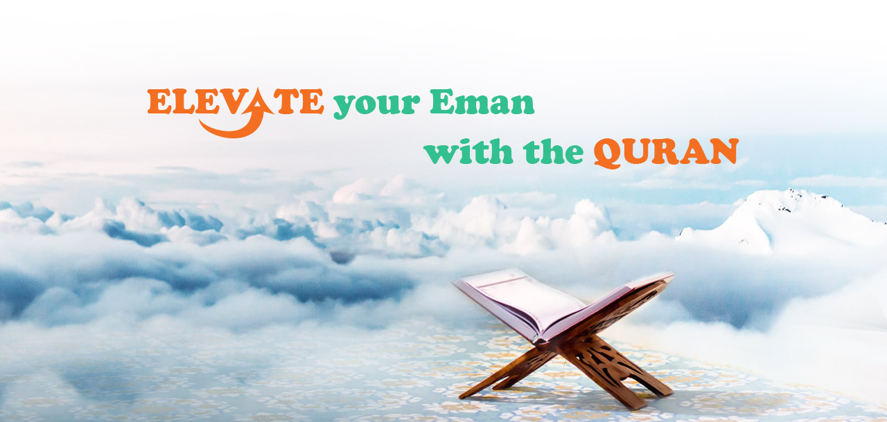 Elevate your Eman with the Quran | Jannat Al Quan