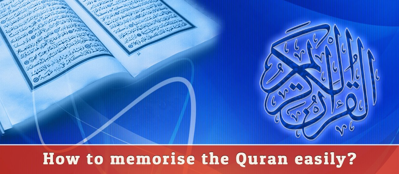 How to memorise the Quran easily | Jannat Al Quran