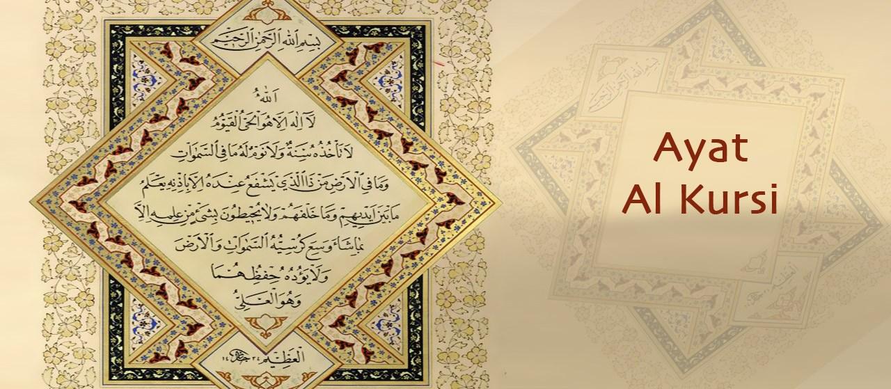 Tafsir of Ayat Al-Kursi