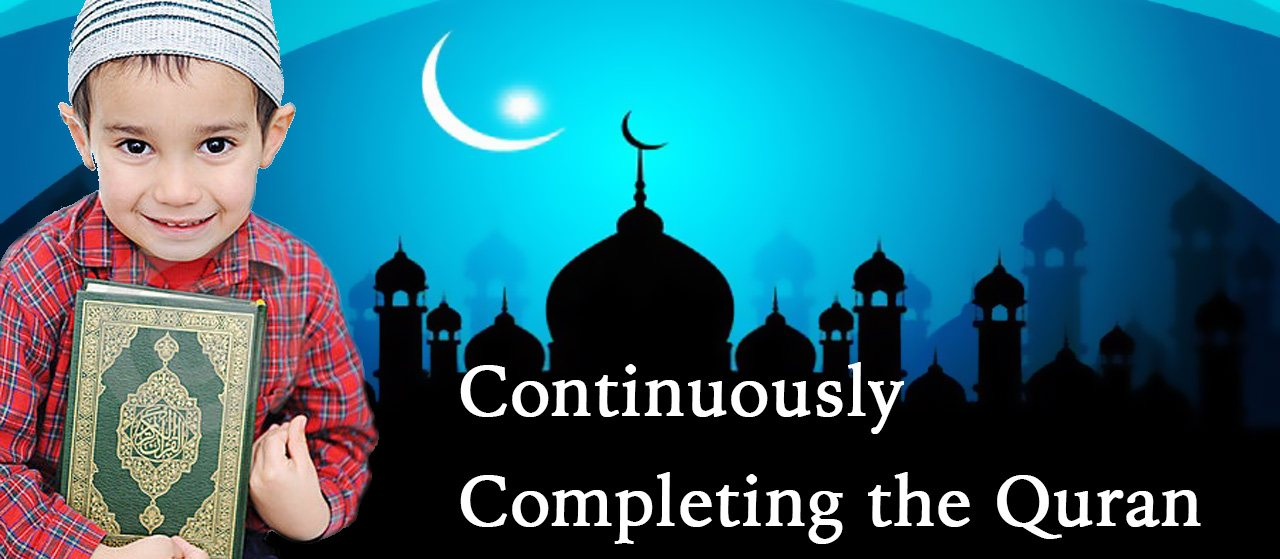Continuously Completing the Quran | Jannat Al Quran