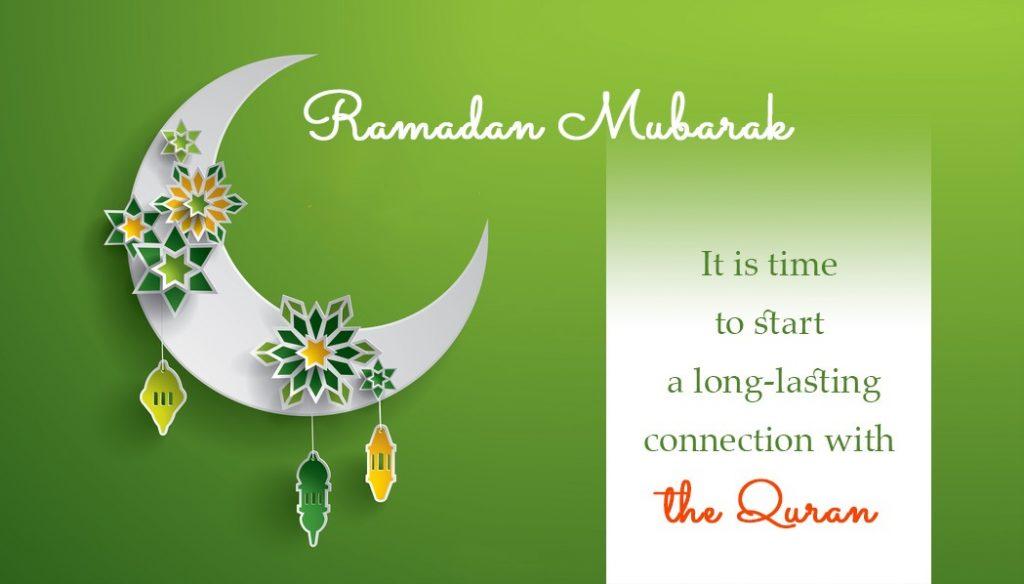 Jannat Al Quran