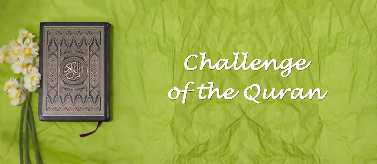 The Challenge of the Quran is to produce a single Surah | Jannat Al Quran