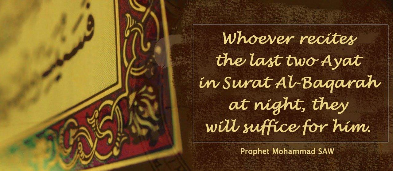 Last two Ayahs of Surah Al-Baqarah | Jannat Al Quran