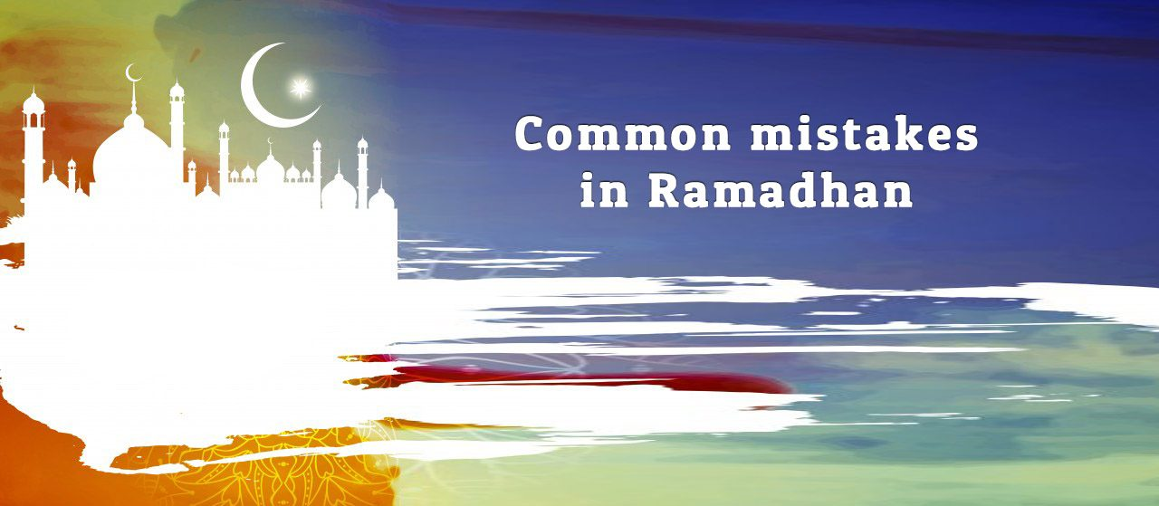Common mistakes in Ramadhan | Jannat Al Quran
