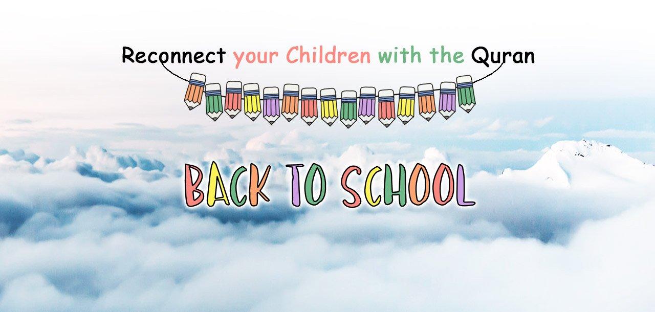 Learn Quran Online with Tajweed for Children | Jannat Al Quran