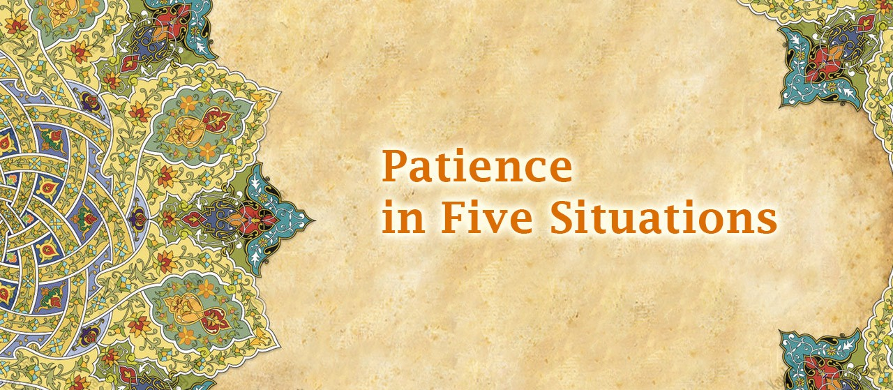 Patience in Five Situations | Fear, Hunger & Loss of Wealth | Jannat Al Quran