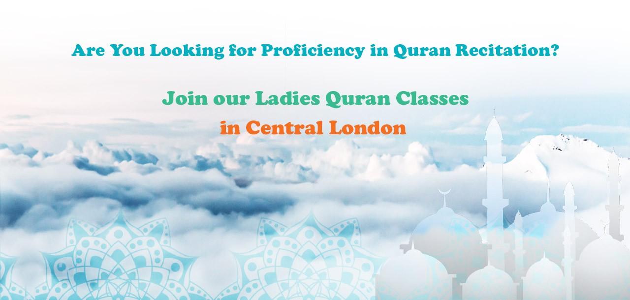 Ladies Quran Classes in London | Group and individual classes | Jannat Al Quran
