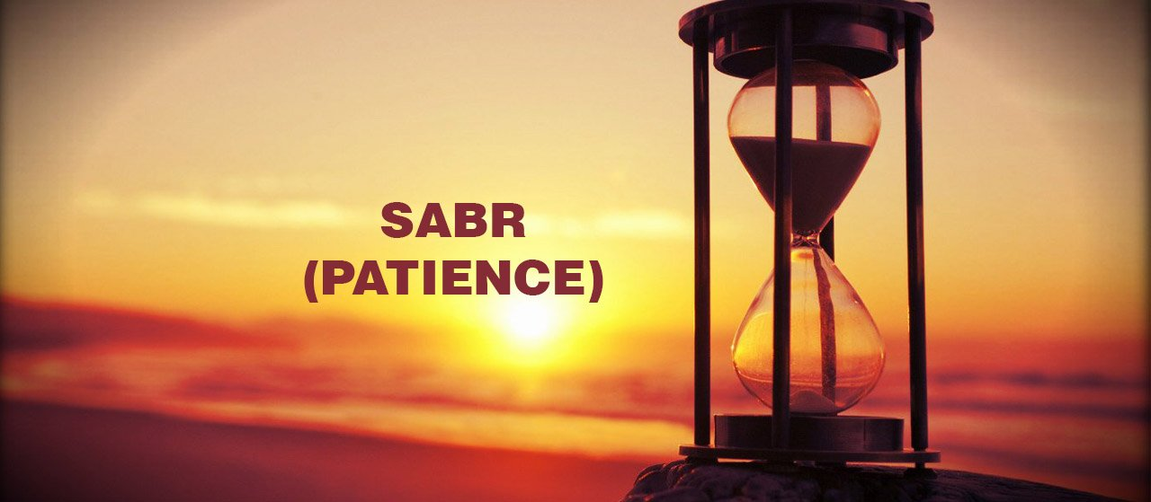 Types of sabr (Patience) that the Muslim should have | Jannat Al Quran