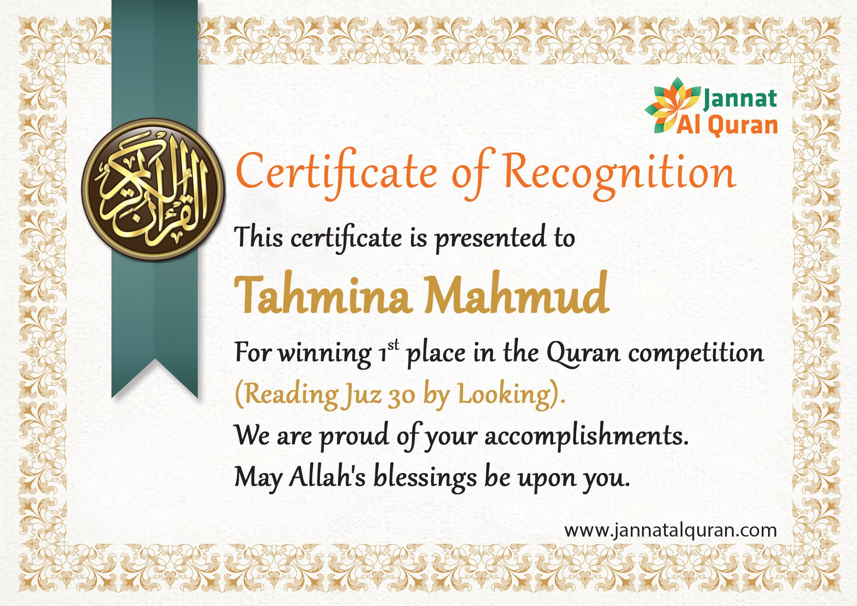 Quran Competition in August 2018 | Great Students | Jannat