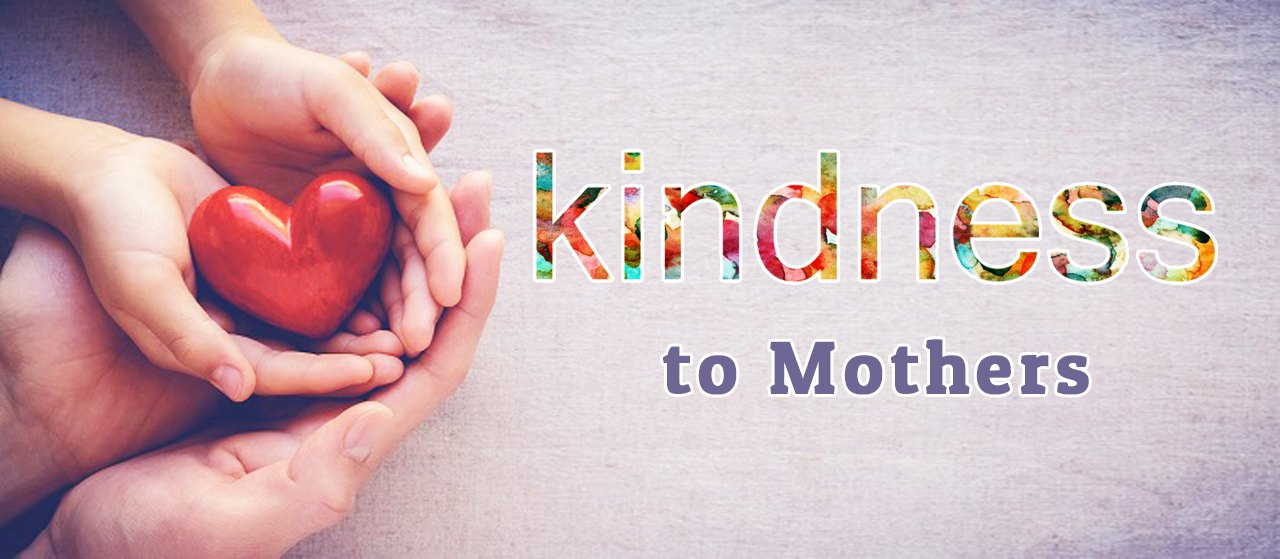 Kindness to Mothers | Jannat Al Quran