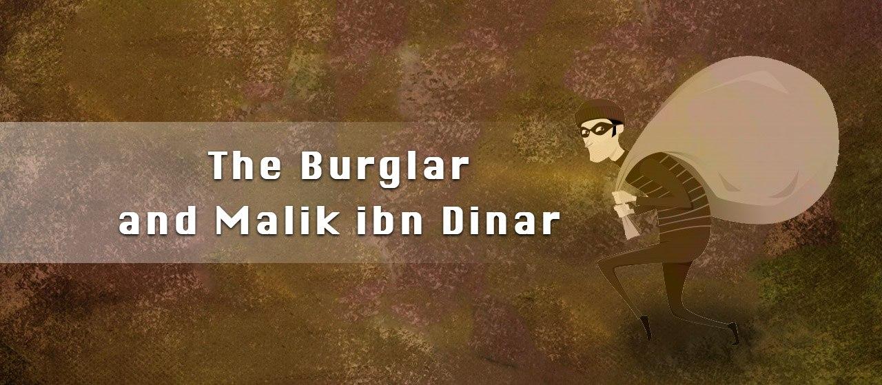 The Burglar and Malik ibn Dinar | Story of Repentance | Jannat Al Quran