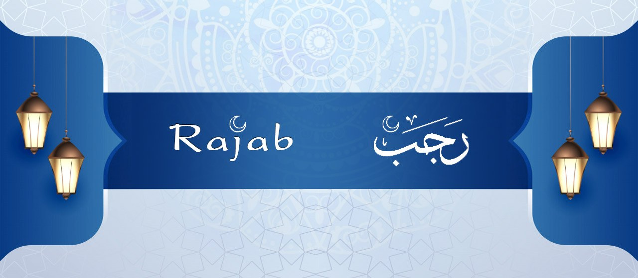 Rajab | Jannat Al Quran